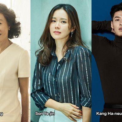 Youn Yuh-jung, Son Ye-jin e Kang Ha-neul in A TREE DIES STANDING